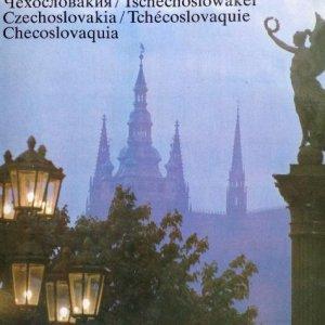 Oldřich Karásek – ČESKOSLOVENSKO